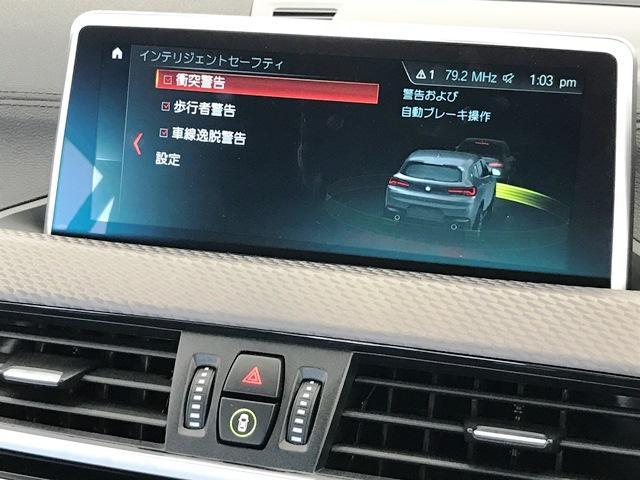 「BMW」「BMW X2」「SUV・クロカン」「大阪府」の中古車16