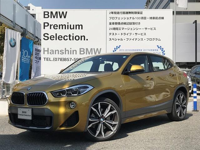 「BMW」「BMW X2」「SUV・クロカン」「大阪府」の中古車71