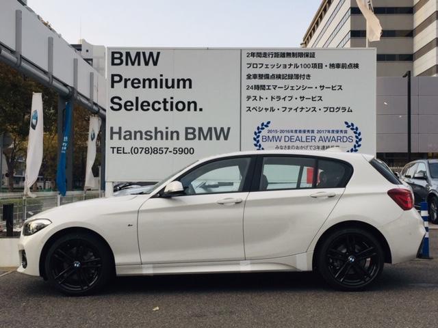 118i MスポーツEditionShadow登録済未使用車(7枚目)