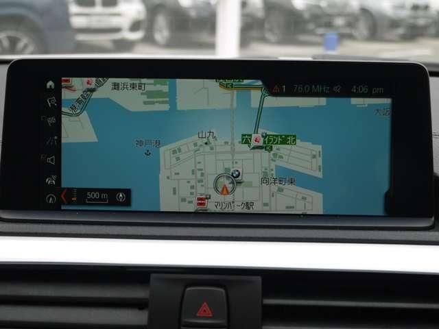 118d ファッショニスタ登録済未使用車シートヒータBカメラ(18枚目)