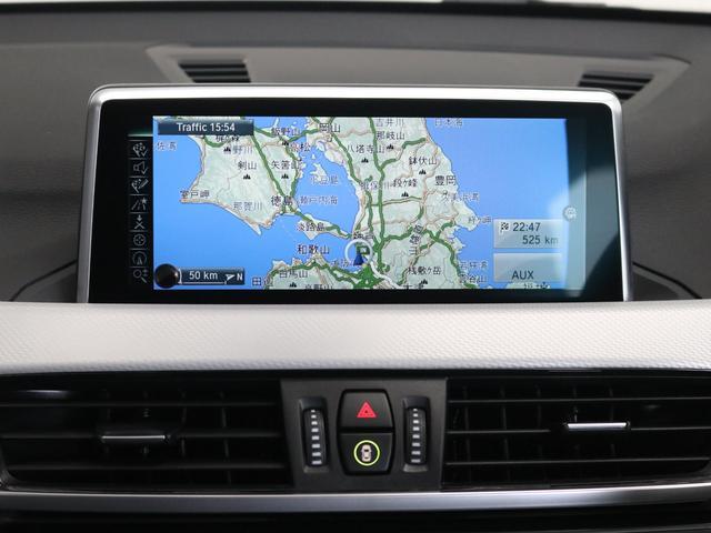 sDrive 18i Mスポーツ認定保証黒革シートヒーター(8枚目)