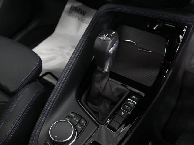 sDrive 18i Mスポーツ認定保証黒革シートヒーター(9枚目)