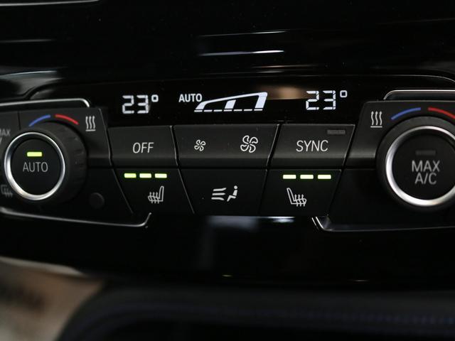 sDrive 18i Mスポーツ認定保証黒革シートヒーター(10枚目)