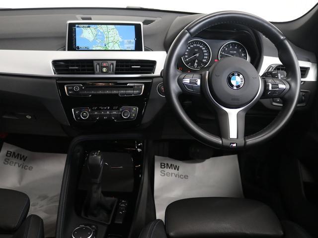 sDrive 18i Mスポーツ認定保証黒革シートヒーター(14枚目)