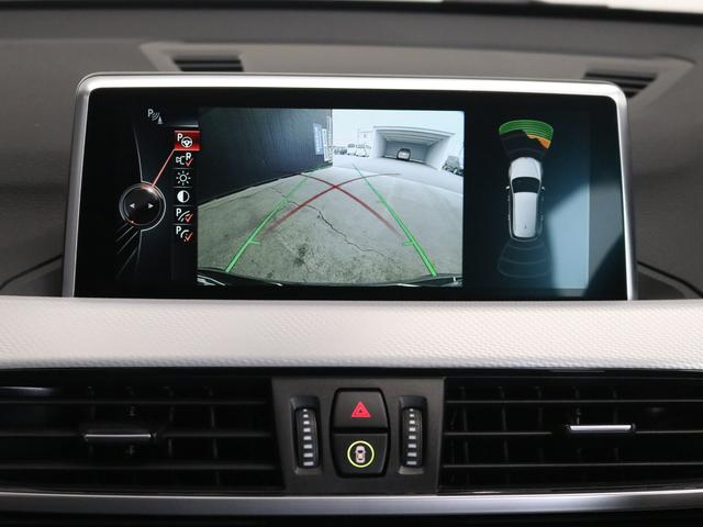 sDrive 18i Mスポーツ認定保証黒革シートヒーター(19枚目)