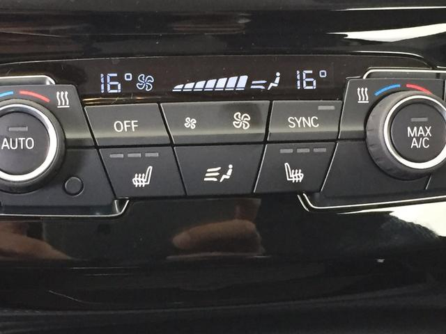 sDrive18ixライン登録済未使用車Mスポステアリング(8枚目)