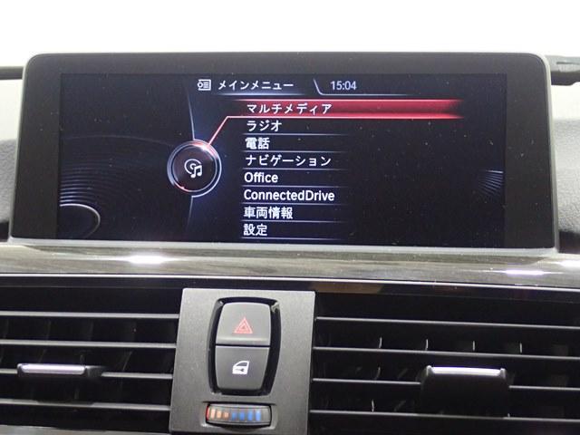 320dツーリングラグジュアリーACC茶革シートヒーター(16枚目)