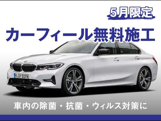 「BMW」「BMW X2」「SUV・クロカン」「兵庫県」の中古車3