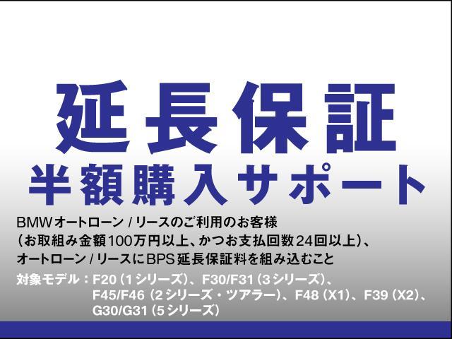 xDrive 18dMスポーツX ハイラインパック禁煙車(4枚目)