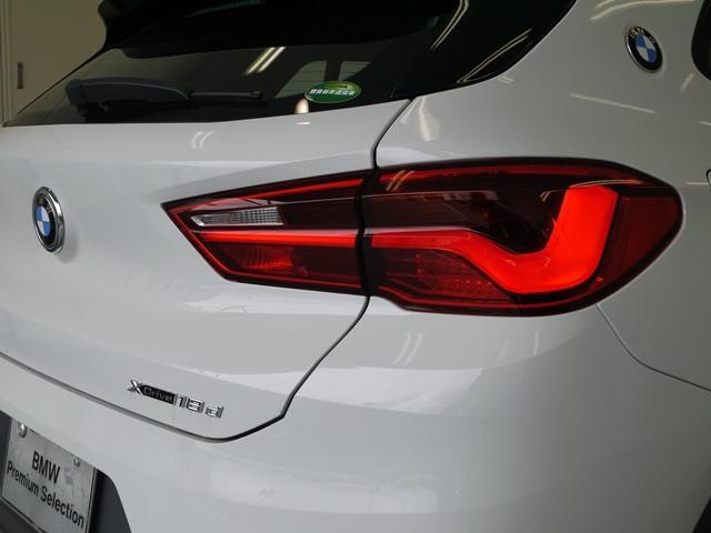 xDrive 18dMスポーツX ハイラインパック禁煙車(16枚目)