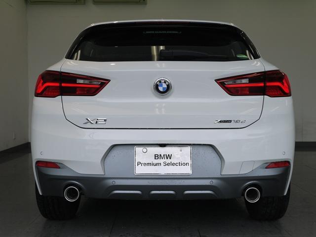 「BMW」「BMW X2」「SUV・クロカン」「兵庫県」の中古車23