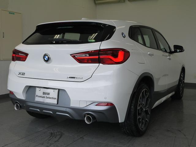 「BMW」「BMW X2」「SUV・クロカン」「兵庫県」の中古車64