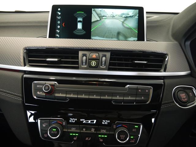 「BMW」「BMW X2」「SUV・クロカン」「兵庫県」の中古車71