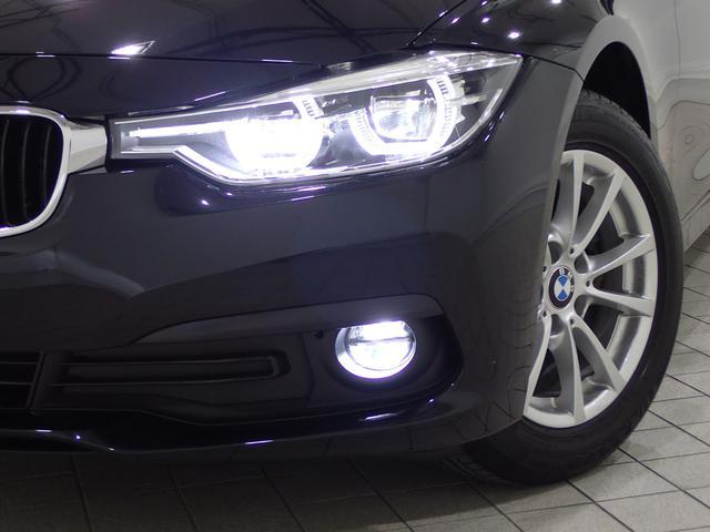320i認定保証LEDライトアクティブクルーズワンオーナー(19枚目)