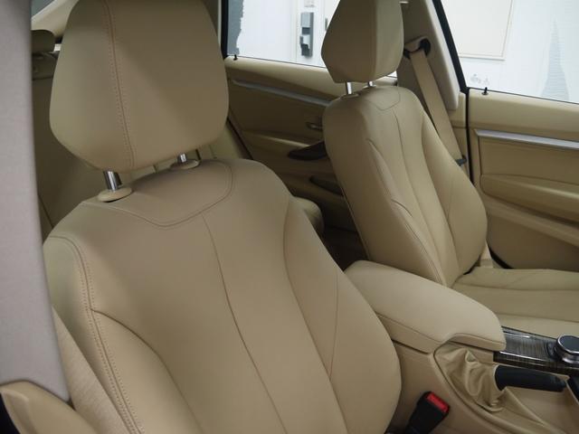 320dグランツーリスモラグジュアリ認定保証ベージュ革ACC(14枚目)