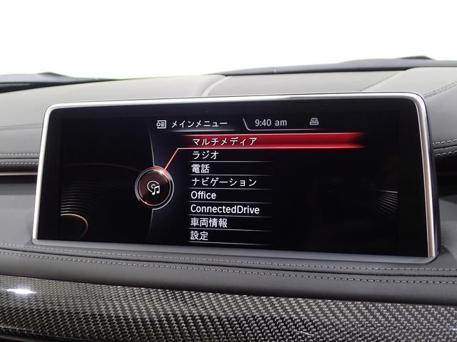 「BMW」「BMW X6 M」「SUV・クロカン」「兵庫県」の中古車42