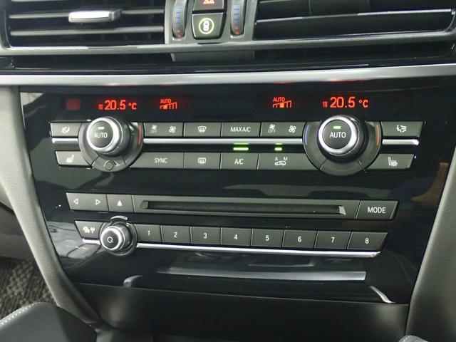 「BMW」「BMW X6 M」「SUV・クロカン」「兵庫県」の中古車48