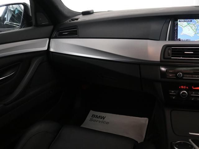 M5認定保証サンルーフLEDヘッドライト黒革右ハンドル(18枚目)