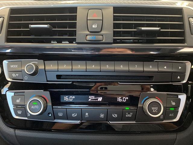 M3セダン Mヒートエディション 認定保証15台限定車(15枚目)