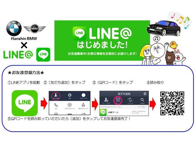 sDrive18iMスポーツX当社デモカーACCシートヒータ(8枚目)