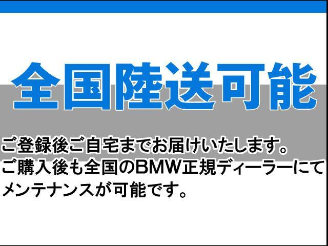 xDrive 18dMスポーツX元デモカーACCコンフォート(4枚目)