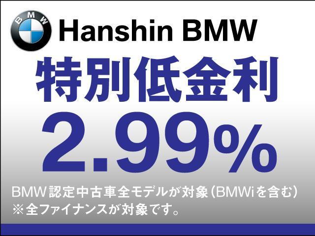 「BMW」「BMW」「クーペ」「兵庫県」の中古車2