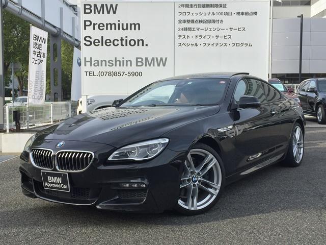「BMW」「BMW」「クーペ」「兵庫県」の中古車48