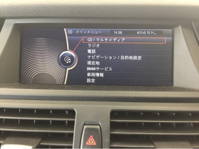 「BMW」「BMW X5」「SUV・クロカン」「兵庫県」の中古車12