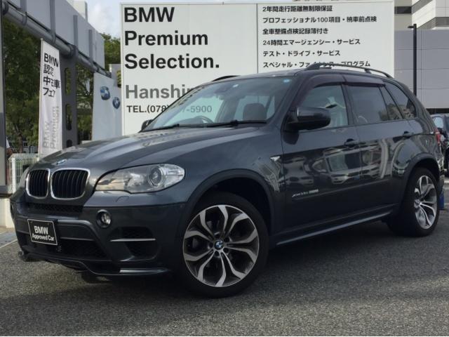 「BMW」「BMW X5」「SUV・クロカン」「兵庫県」の中古車73