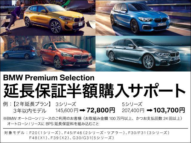 「BMW」「BMW」「セダン」「兵庫県」の中古車4