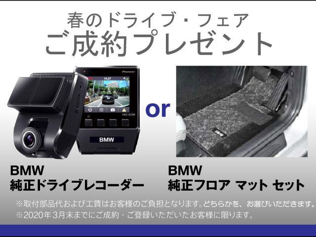 218iグランツアラー Mスポーツバックカメラ純正HDDナビ(3枚目)