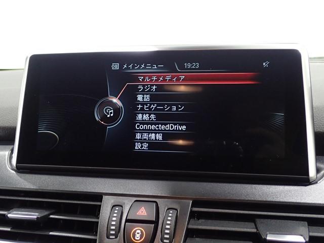 218iグランツアラー Mスポーツバックカメラ純正HDDナビ(10枚目)