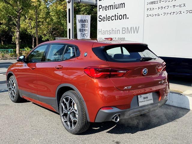 sDrive 18i MスポーツX弊車デモカ-電動トランク(9枚目)