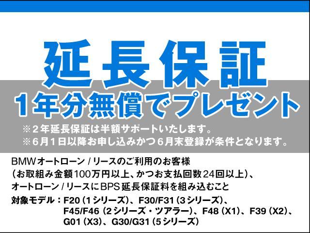 118d Mスポーツ エディションシャドーACC茶革HiFi(4枚目)