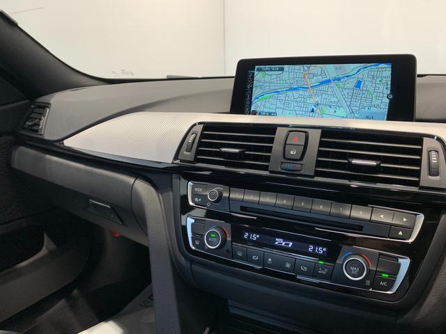 420i xDriveグランクーペ Mスポーツ HDDナビ バックカメラ PDCセンサー 衝突軽減ブレーキ 車線逸脱警告 電動リアゲート パドルシフト(11枚目)