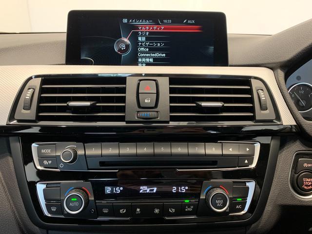 420i xDriveグランクーペ Mスポーツ HDDナビ バックカメラ PDCセンサー 衝突軽減ブレーキ 車線逸脱警告 電動リアゲート パドルシフト(16枚目)