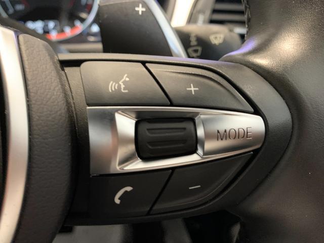 420i xDriveグランクーペ Mスポーツ HDDナビ バックカメラ PDCセンサー 衝突軽減ブレーキ 車線逸脱警告 電動リアゲート パドルシフト(31枚目)