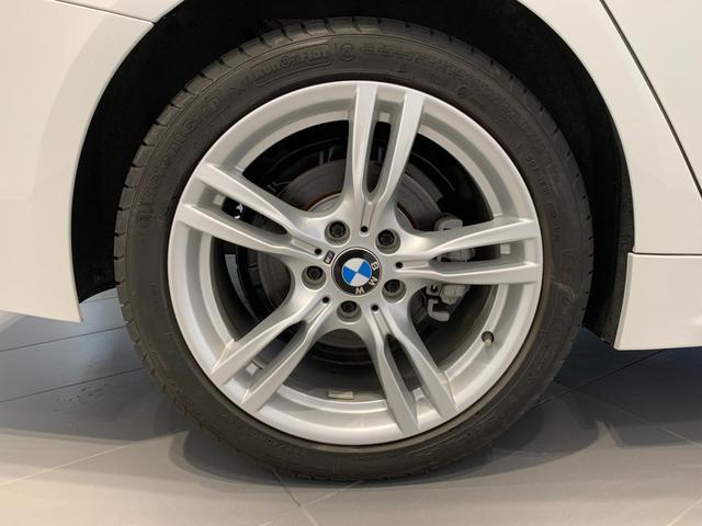 420i xDriveグランクーペ Mスポーツ HDDナビ バックカメラ PDCセンサー 衝突軽減ブレーキ 車線逸脱警告 電動リアゲート パドルシフト(42枚目)