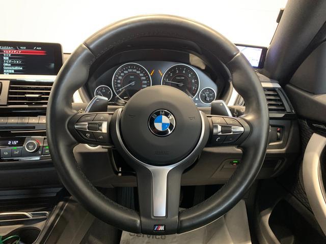 420i xDriveグランクーペ Mスポーツ HDDナビ バックカメラ PDCセンサー 衝突軽減ブレーキ 車線逸脱警告 電動リアゲート パドルシフト(55枚目)