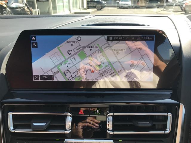M850i xDriveクーペ Bowers&Wilkinsダイヤモンドサラウンドサウンドシステム カーボンルーフ メリノレザーコンビシート ベンチレーションシート シートヒーティング HDDナビ地デジ 電動トランク ソフトクローズ(23枚目)
