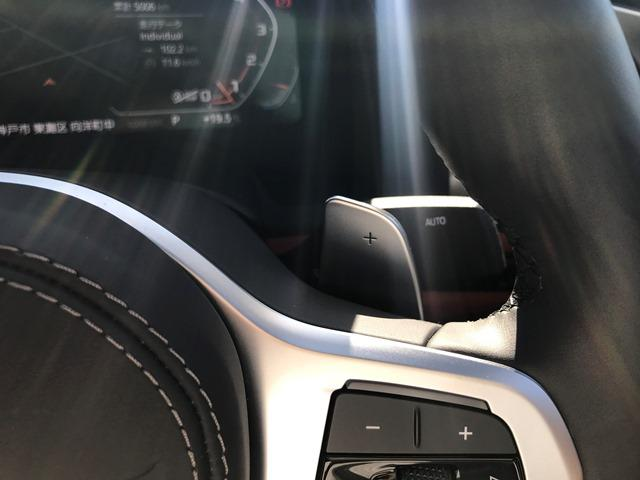 M850i xDriveクーペ Bowers&Wilkinsダイヤモンドサラウンドサウンドシステム カーボンルーフ メリノレザーコンビシート ベンチレーションシート シートヒーティング HDDナビ地デジ 電動トランク ソフトクローズ(61枚目)