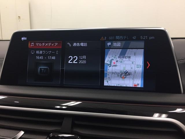 「BMW」「7シリーズ」「セダン」「兵庫県」の中古車12