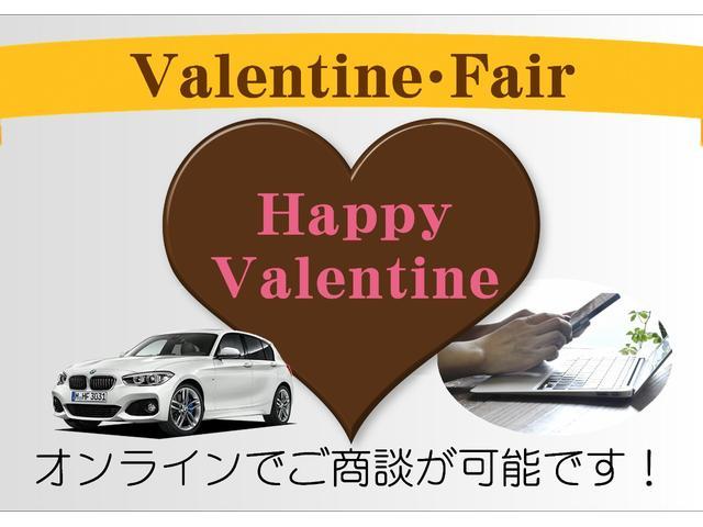 「BMW」「6シリーズ」「セダン」「兵庫県」の中古車3