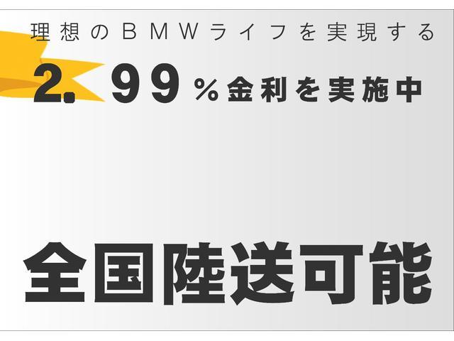 「BMW」「6シリーズ」「セダン」「兵庫県」の中古車4