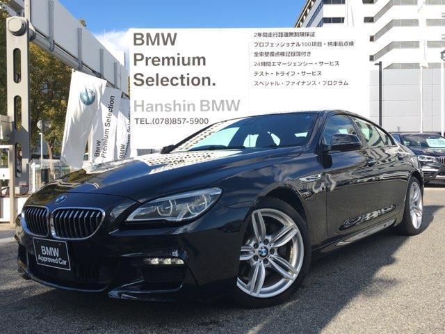 「BMW」「6シリーズ」「セダン」「兵庫県」の中古車21