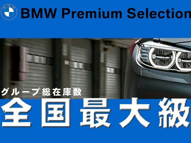 「BMW」「5シリーズ」「ステーションワゴン」「兵庫県」の中古車2