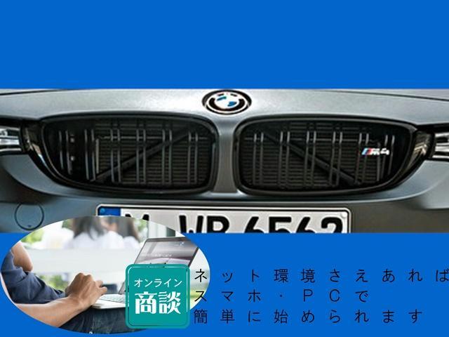 「BMW」「5シリーズ」「ステーションワゴン」「兵庫県」の中古車3