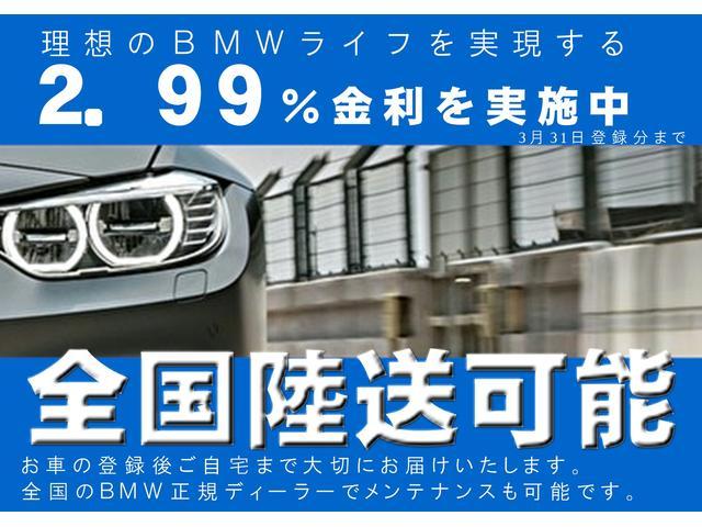 「BMW」「X5」「SUV・クロカン」「兵庫県」の中古車4
