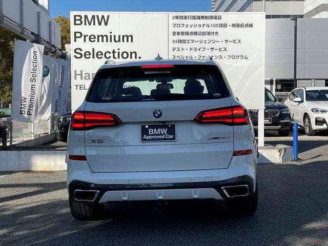 「BMW」「X5」「SUV・クロカン」「兵庫県」の中古車9