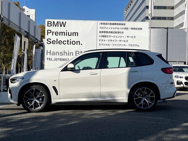 「BMW」「X5」「SUV・クロカン」「兵庫県」の中古車11